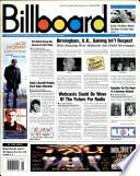 22 феб 1997