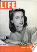 15 окт 1945