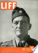 10 авг 1942