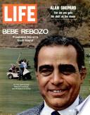 31 јул 1970