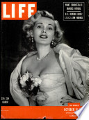 15 окт 1951