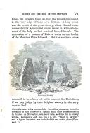 Страница 73