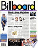 5 јун 1999