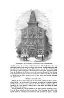 Страница 172