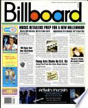 12 јун 1999