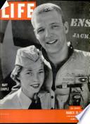 19 мар 1951