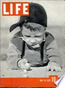 10 мај 1937
