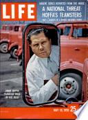 18 мај 1959