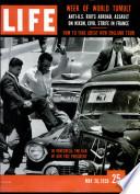 26 мај 1958