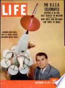 18 нов. 1957
