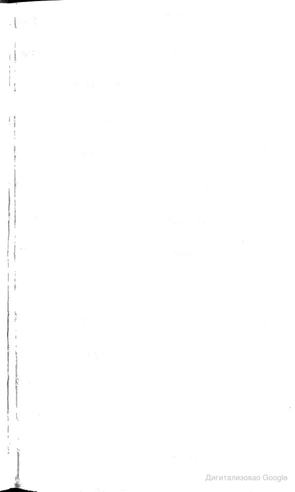[merged small][ocr errors][ocr errors][merged small][merged small][merged small][merged small][ocr errors][merged small][ocr errors][ocr errors][merged small][ocr errors][merged small][ocr errors][merged small][ocr errors][merged small][merged small][ocr errors][merged small][merged small][ocr errors][ocr errors][merged small][merged small][ocr errors][merged small][ocr errors][merged small][merged small][merged small][ocr errors][merged small][ocr errors][merged small][ocr errors][ocr errors][merged small][merged small][ocr errors][merged small][merged small]