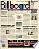 8 феб 1997