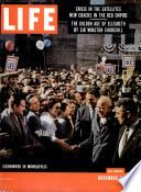 5 нов. 1956