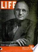 23 апр 1945