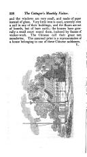 Страница 558