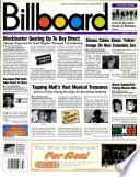 17 авг 1996