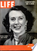 30 јун 1952