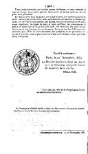Страница 956
