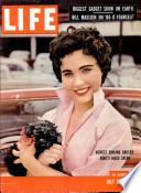 25 јул 1955