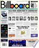 3 авг 1996