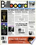 21 сеп 1996