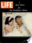 7 јул 1967