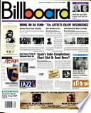 27 јул 1996