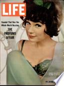21 јун 1963