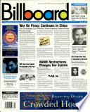 20 јул 1996