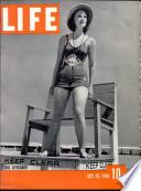 29 јул 1940
