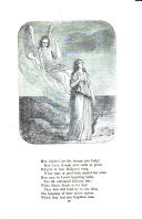 Страница 529