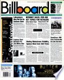 28 мар 1998