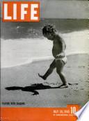 30 јул 1945