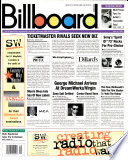 22 јул 1995