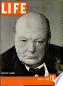 29 апр 1940
