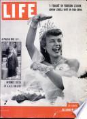 15 дец 1952